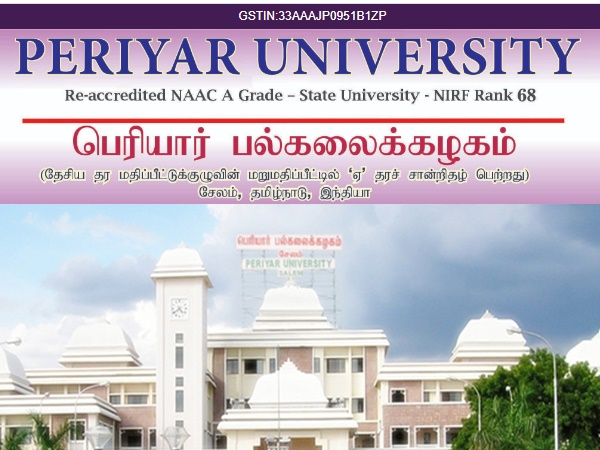 Periyar University: பெரியார் பல்கலையில் ஆராய்ச்சி உதவியாளர் வேலை!