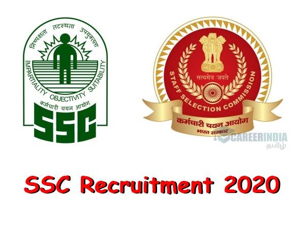SSC Recruitment 2020: 1300-க்கும் மேற்பட்ட மத்திய அரசுப் பணிகளுக்கு தேர்வு அறிவிப்பு!