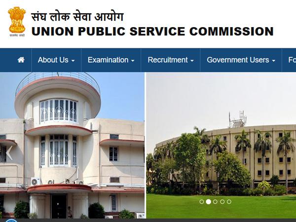UPSC Civil Services: யுபிஎஸ்சி சிவில் சர்வீஸ் தேர்விற்கான அறிவிப்பு வெளியீடு!