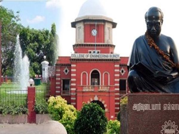 Anna University: அண்ணா பல்கலையில் திட்ட உதவியாளர் வேலை, விண்ணப்பிக்கலாம் வாங்க!