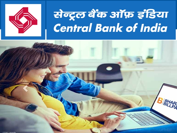 Central Bank of India Recruitment 2020: இந்திய மத்திய வங்கியில் அலுவலக உதவியாளர் வேலை!