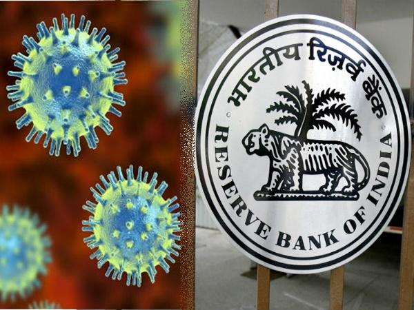 Coronavirus (COVID-19): கொரோனா எதிரொலியால் RBI ரிசர்வ் வங்கித் தேர்வுகள் ஒத்தி வைப்பு!