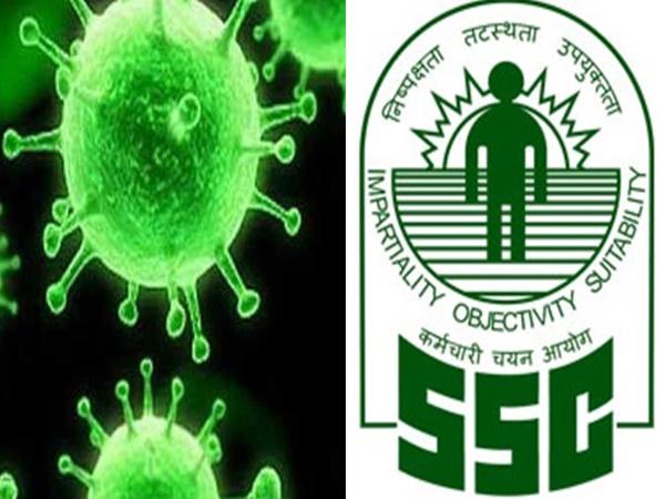 Coronavirus (COVID-19): கொரோனா எதிரொலியால் மத்திய அரசு பணிக்கான SSC தேர்வுகள் ரத்து!!