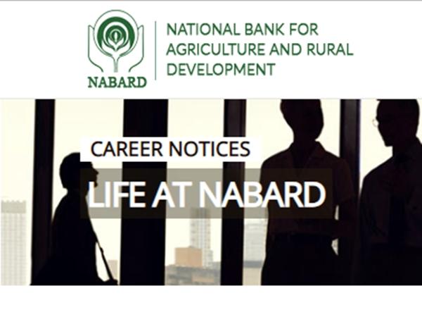 NABARD Recruitment 2020: ரூ.70 ஆயிரம் ஊதியத்தில் நபார்டு வங்கியில் வேலை!