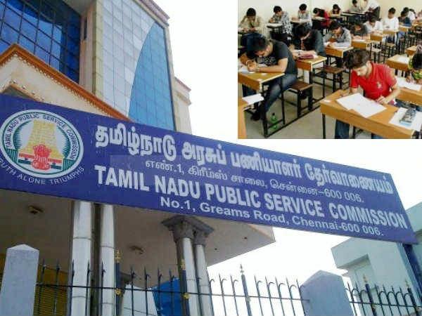 TNPSC Recruitment: தட்டச்சு பணிக்கான டிஎன்பிஎஸ்சி கலந்தாய்வு தேதி அறிவிப்பு!