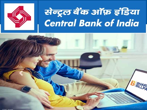 Central Bank of India: சென்ட்ரல் வங்கி சிறப்பு அதிகாரி பணிக்கான தேர்வு முடிவுகள் வெளியீடு!