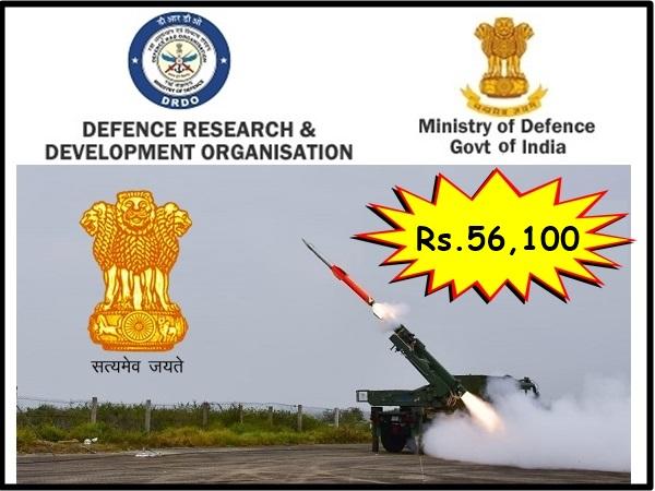 DRDO Recruitment 2020: ரூ.56 ஊதியத்தில் மத்திய அரசில் வேலை வாய்ப்பு! விண்ணப்பிக்கலாம் வாங்க!!