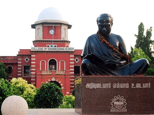 Anna University: பி.இ, பி.டெக் பட்டதாரியா நீங்க? அப்ப இந்த வேலை உங்களுக்குதான்!!