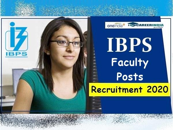 IBPS Recruitment 2020: வேலை, வேலை, வேலை..! ரூ.75 ஆயிரம் ஊதியத்தில் வங்கி வேலை!
