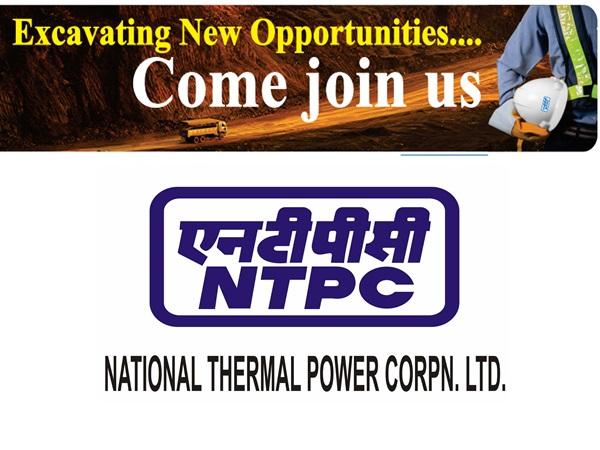 NTPC Recruitment 2020: ரூ.1.89 லட்சம் ஊதியத்தில் மத்திய அரசு வேலை!