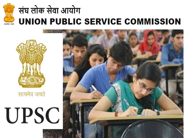 UPSC 2020: 12-வது தேர்ச்சி பெற்றவர்களுக்கு ரூ.56 ஆயிரம் ஊதியத்தில் வேலை!