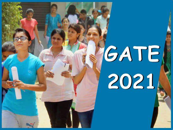 GATE 2021: தேர்வு தேதிகள், கல்வித் தகுதி, வயது வரம்புகள் மாற்றம்!!