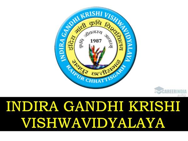 8-வது தேர்ச்சி பெற்றவர்களுக்கு மத்திய அரசில் வேலை வேண்டுமா?