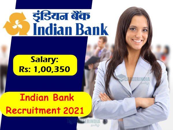 Indian Bank Recruitment 2021: ரூ.1 லட்சம் ஊதியத்தில் வங்கி வேலை அறிவிப்பு!