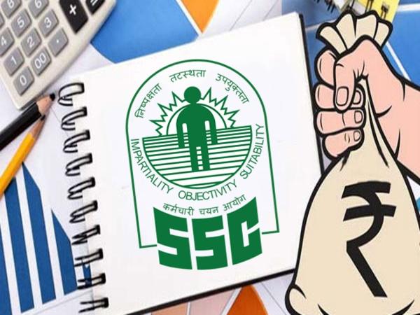SSC Recruitment: பட்டதாரி இளைஞர்களுக்கு ரூ.1.50 லட்சம் ஊதியத்தில் மத்திய அரசு வேலை வேண்டுமா?