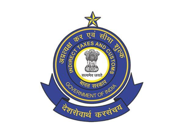 SSC Recruitment 2021: ரூ.81 ஆயிரம் ஊதியத்தில் மத்திய CBIC துறையில் வேலை!!