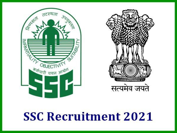SSC Recruitment 2021: மத்திய அரசில் ரூ.81 ஆயிரம் ஊதியத்தில் வேலை வேண்டுமா?
