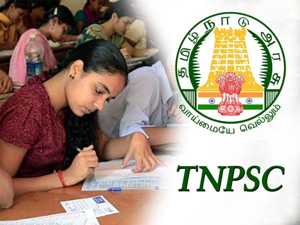 TNPSC 2021: ரூ.1.77 லட்சம் ஊதியத்தில் தமிழக அரசு வேலை - டிஎன்பிஎஸ்சி