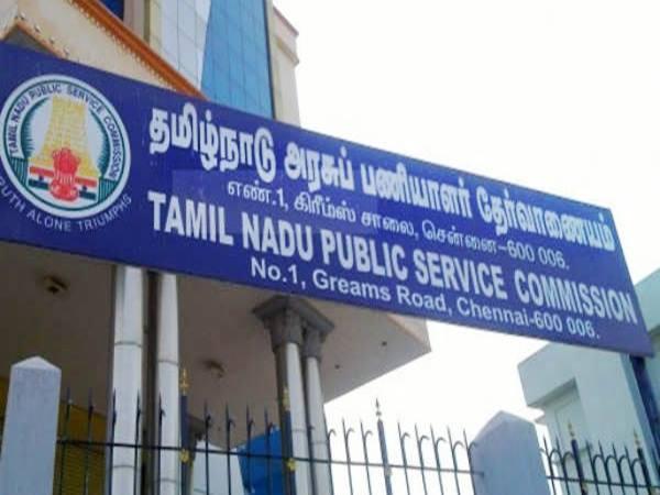 TNPSC 2021: தமிழக அரசின் பொறியியல் துணை சேவைகளுக்கான தேர்வு அறிவிப்பு!