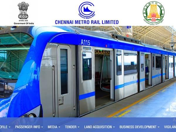 CMRL Recruitment 2021: ரூ.1.90 லட்சம் ஊதியத்தில் சென்னை மெட்ரோவில் வேலை வேண்டுமா?