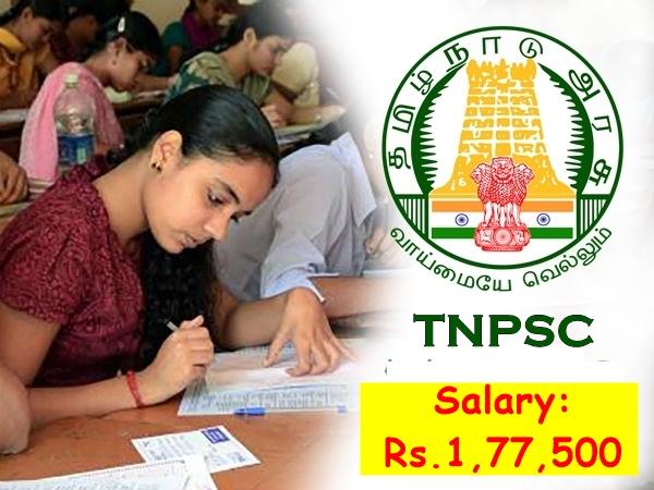 TNPSC 2021: ரூ.1.77 லட்சம் ஊதியத்தில் தமிழக அரசு வேலை வேண்டுமா? அழைக்கும் டிஎன்பிஎஸ்சி!