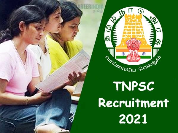 TNPSC 2021: : ரூ.1.20 லட்சம் ஊதியத்தில் தமிழக அரசு வேலை வேண்டுமா? விண்ணப்பிக்கலாம் வாங்க!