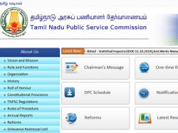 Tnpsc Releases Candidates List Interview Various Posts