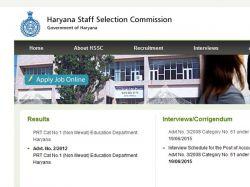 Jobs Haryana State Health Department