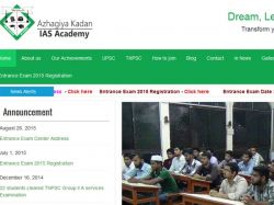 Free Coaching Ias Ips
