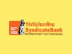 Syndicate Bank Recruitment 311 Attender Posts
