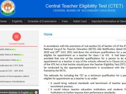 Central Teachers Eligibility Test Ctet 2016 Schedule Declared