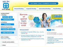 Uco Bank Recruitment 5 Security Officer Posts