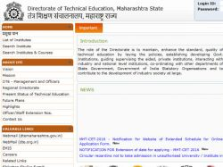 Mh Cet 2016 Results Announced On The Official Website