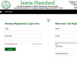 Jamia Hamdard University Apply Engineering Programmes