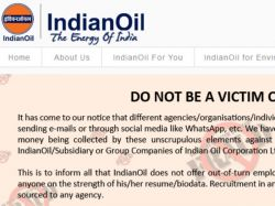 Iocl Recruitment 17 Corporate Communications Officers Post