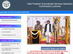 Upsssc Job Openings 2016 465 Revenue Inspector Post Apply S