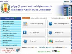 Tnpsc Announces Group 1 Results