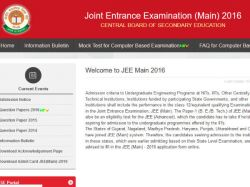 Jee Main 2016 Results On April
