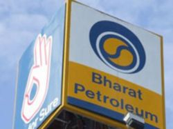 Bpcl Is Hiring 2016 Vacancy Chemical Engineers Post Apply Now