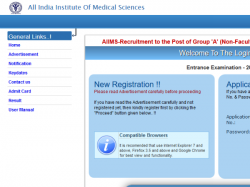 Aiims Mbbs 2016 Candidates Can Download Admit Cards