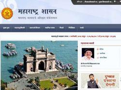 Maharashtra Government Job Openings 80 Junior Engineer Posts