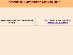 Karnataka Board Sslc Results 2016 Be Declared Today