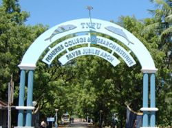 Tamil Nadu Fisheries University Invites Applications