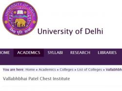 University Delhi Recruitment 2016 Vacancy 19 Posts Apply Now