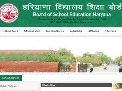 Haryana Board Class 10 12 Results 2016 Declared