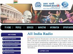 All India Radio Is Hiring 38 Language Intern Posts