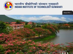 Iit Guwahati Is Hiring 14 Junior Assistant Hostel Posts