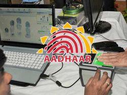 University Certificate Students Photo Aadhaar Mandatory