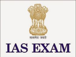 Shankar Ias Academy Free Coaching Classes Government Exams