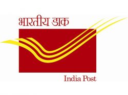 Postal Life Insurance Agent Offer